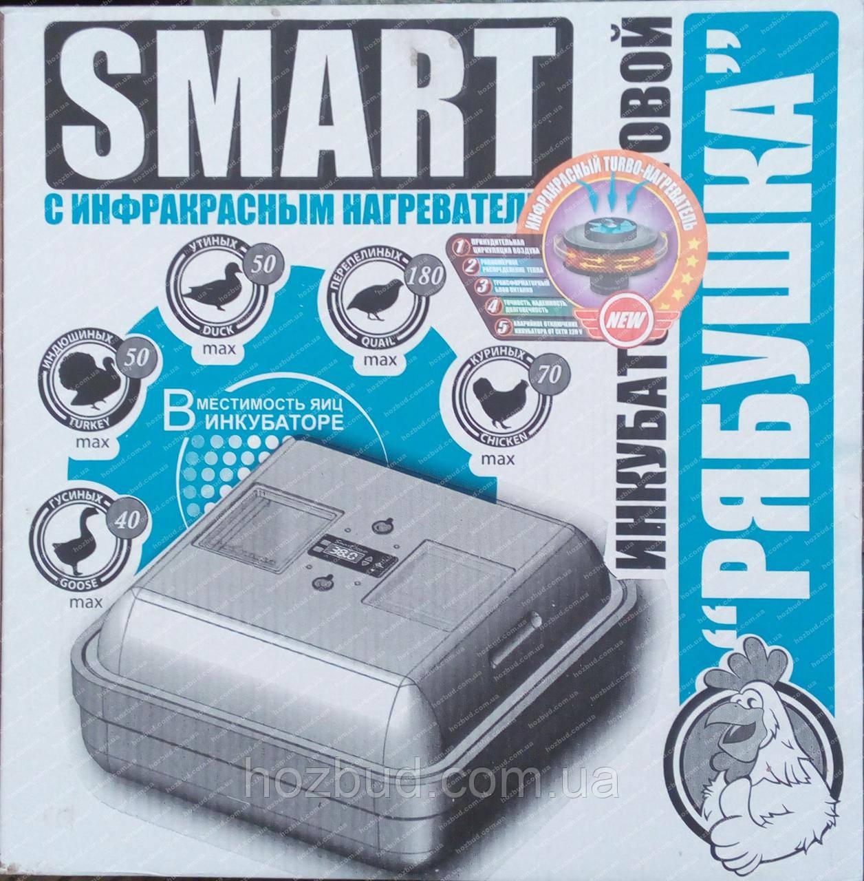 Инкубатор Рябушка (70 яиц, керамический нагреватель)