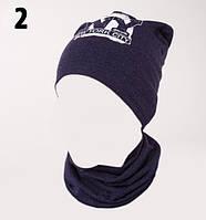 Комплект шапка + снуд (хомут) для мальчика.