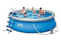 Надувной бассейн Bestway 57277