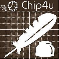 Чипборд Перо с чернильницей, 70х115 мм