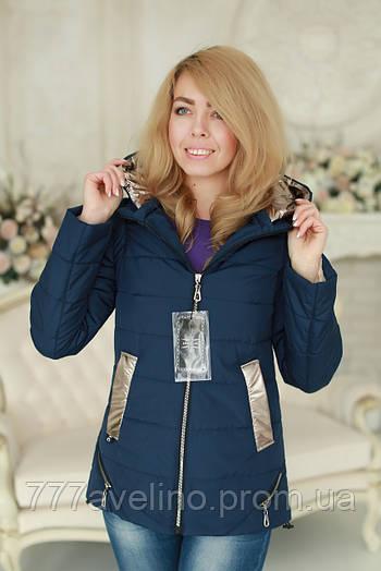 Куртка женская трансформер в жилетку весна - осень стильная