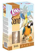 Песок апельсиновый с ракушками для птиц 1,5 кг Lolopets