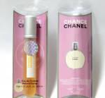 """Туалетная вода спрей Chanel """"Chance edp"""" 20ml"""