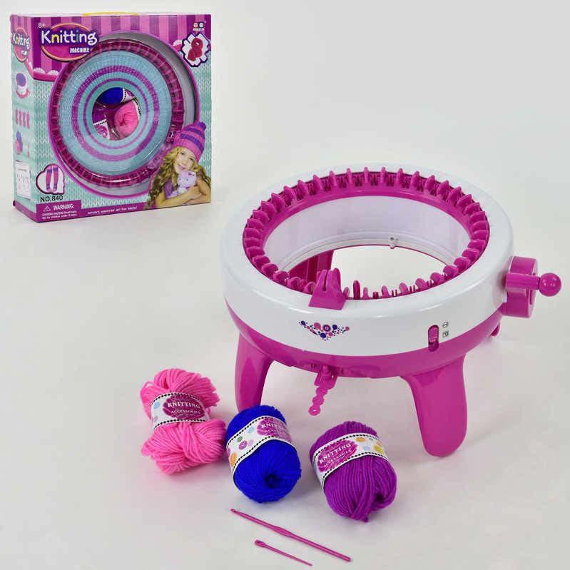 """Детский набор для Вязания """"Braiding machine"""", машинка для плетения, нитки, 840"""