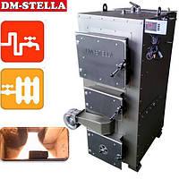 Пиролизные 2-х контурные котлы DM-STELLA