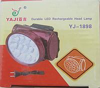 Фонарь аккумуляторный светодиодный YAJIA YJ-1898 на голову, мощный фонарик