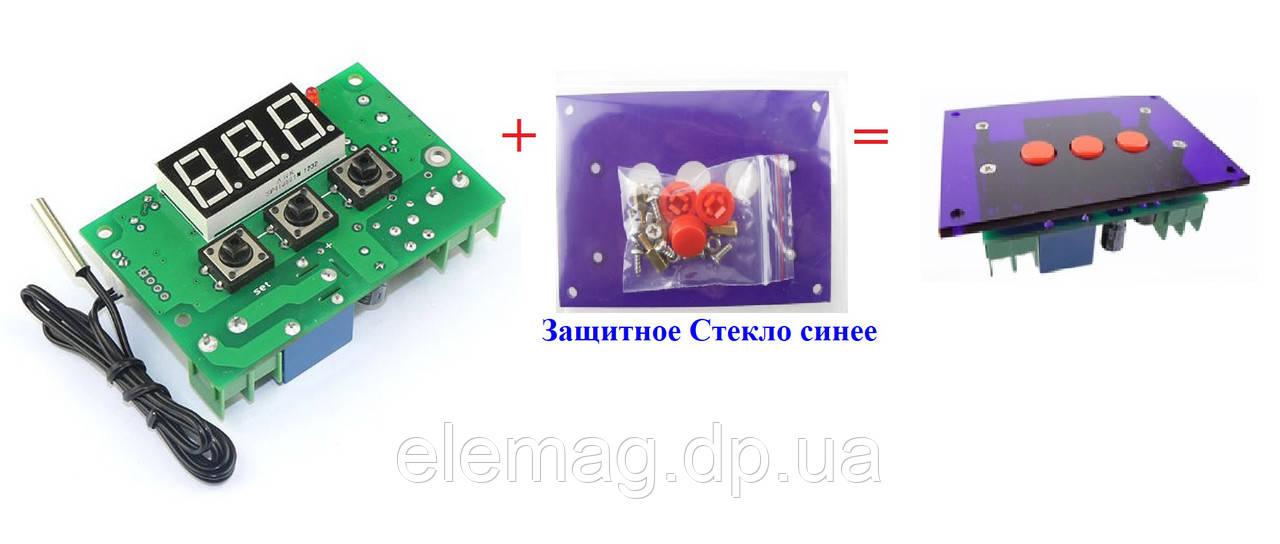 Набір Терморегулятор W1301 безкорпусною 12 В + захисне скло