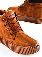 Ботинки ботильоны полусапоги рыжие коричневые на шнуровке 40р (39р) 24,5-25 см