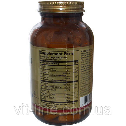 Solgar, Комплекс с кверцетином, 100 растительных капсул, фото 2
