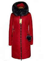 Куртка зимняя женская с искусственным мехом