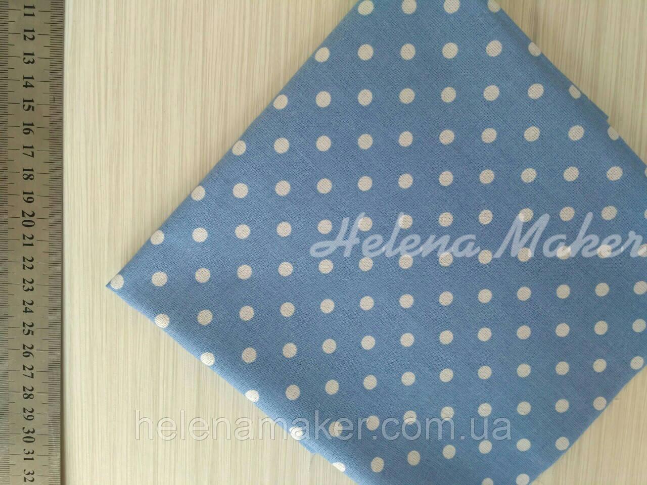Польская бязь темно-голубая в горошек 7 мм 50*50 см