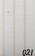 Вертикальные жалюзи 89 мм ткань Бейрут Бежевый