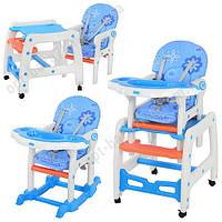 Детский стульчик для кормления M 1563-1-4 со склада оптом и в розницу