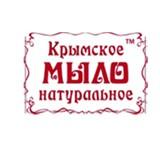 Крымское натуральное мыло (Крым)