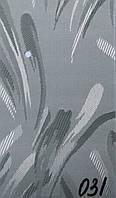 Вертикальные жалюзи 89 мм ткань Джангл Серый