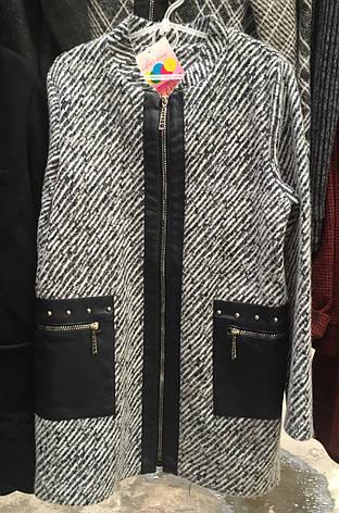 Детский кардиган кожаные карманы, фото 2