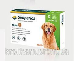 Симпарика 80 мг 3 таблетки  для собак 20-40 кг инсектоакарицидные