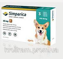 Симпарика  40 мг 3 таблетки для собак 10-20 кг инсектоакарицидные