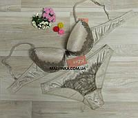 Комплект нижнего белья Belissimo арт1486  75С Kleo