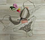 Комплект нижнего белья Belissimo арт1486  75С Kleo, фото 2