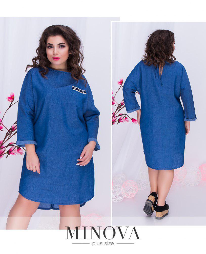 Свободное платье из легкого джинса большого размера ТМ Minova (48,50,52,54,56,)