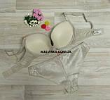 Комплект нижнего белья Belissimo арт1486  75С Kleo, фото 3