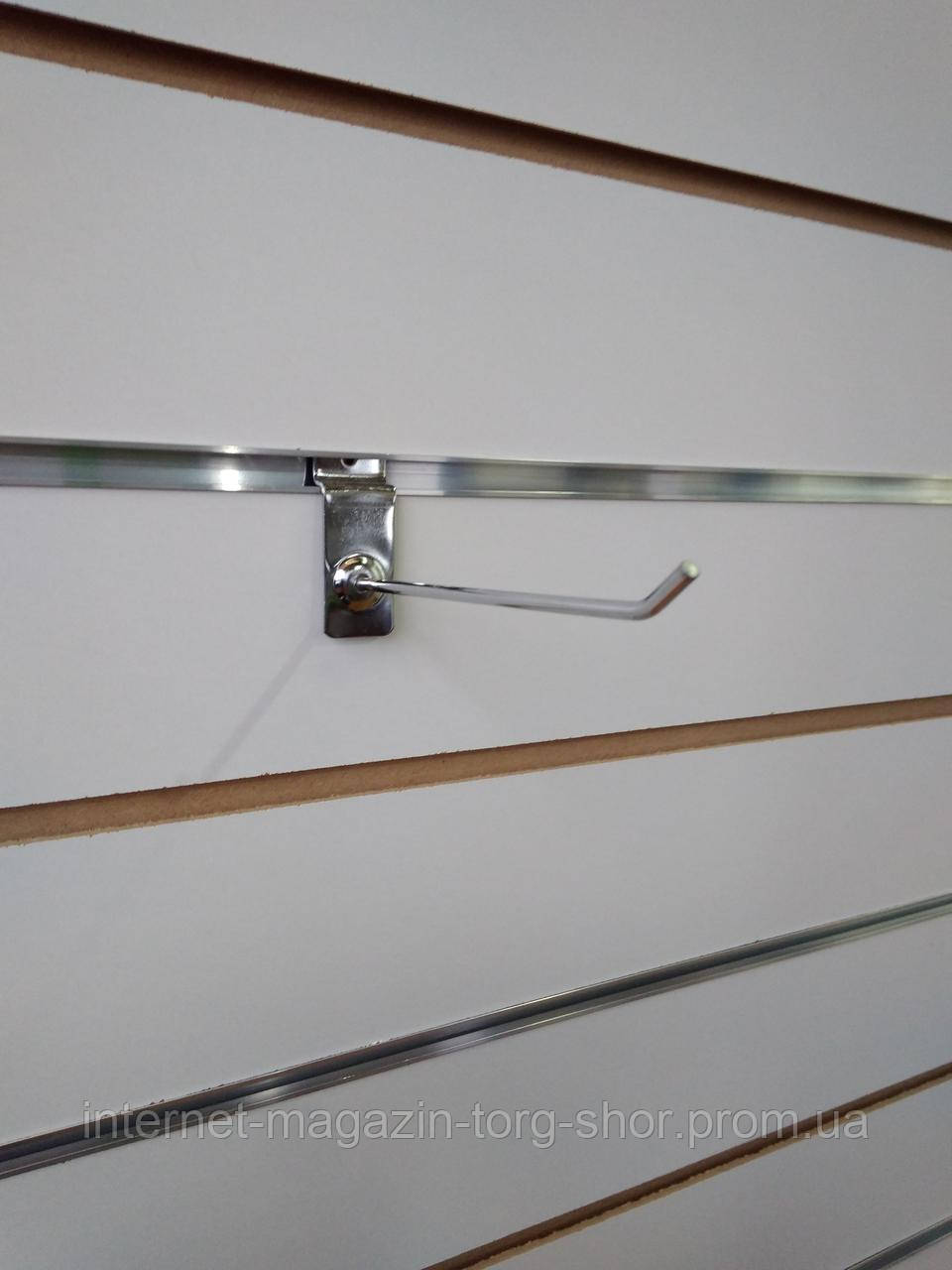 Крючок в экономпанель 20 см ХРОМ.Ø 4мм