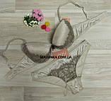 Комплект нижнего белья Belissimo арт1486  75С Kleo, фото 5
