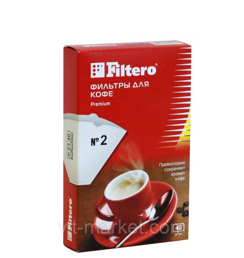 Универсальные бумажные фильтры для кофеварок FILTERO Premium №2 код 002881