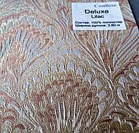 Ткань для оконных роллет Deluxe