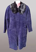 Кардиган пальто   женский большого размера с натуральным мехом