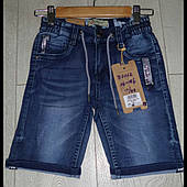 Детские джинсовые бриджи для мальчиков оптом GRACE