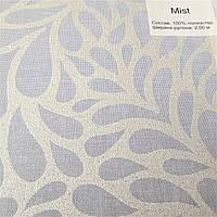 Ткань для оконных роллет Mist и Persia, фото 1
