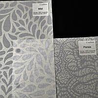 Віконні ролети тканинні Mist і Persia, фото 1