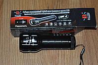 Фонарик ручной  BL-8420
