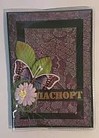 Обложка для паспорта, фото 1