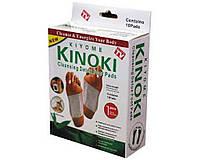 Пластрь для ног KINOKI 0220, устраняет воспаление, улучшает кровообращение, ощищение от токсинов