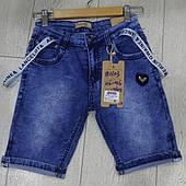 Детские джинсовые бриджи с подтяжками для мальчиков оптом GRACE