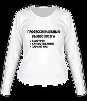 Женская футболка с длинным рукавом и коротким рукавом