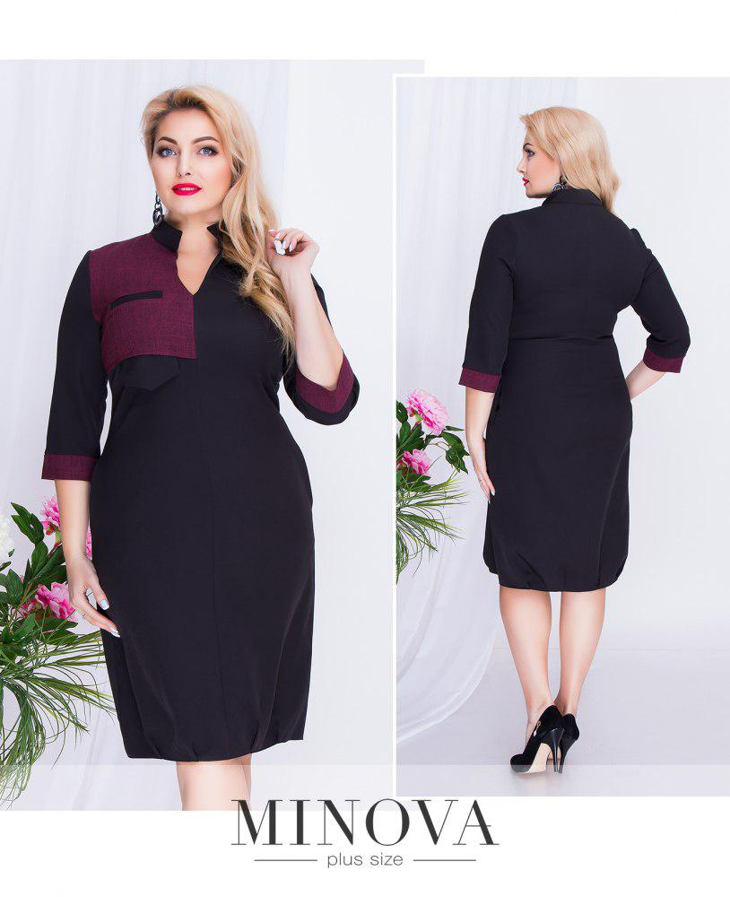 Прямое платье с цветными вставками ТМ Minova Размеры:  48,50, 52, 54
