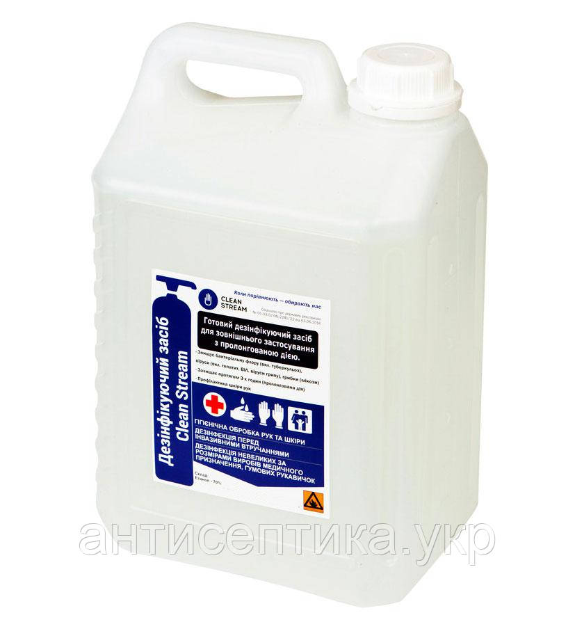 Спиртовой антисептик для рук дезинфекции операционного поля CLEAN STREAM Клин Стрим 5л.
