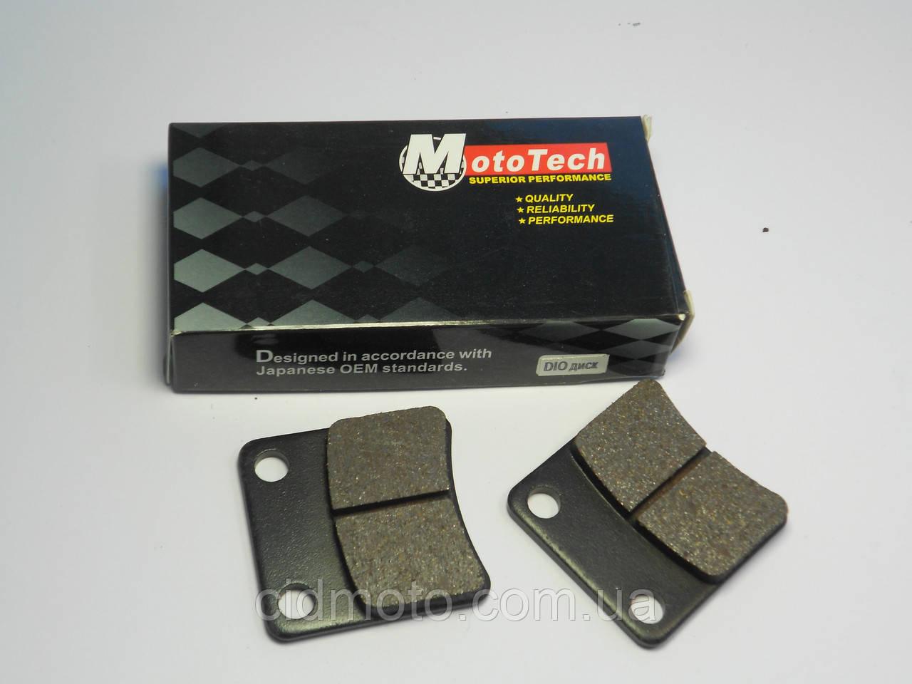 Тормозные колодки Honda AF 27 (передние дисковые)