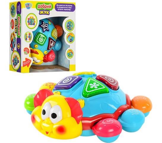Развивающая игрушка-логика