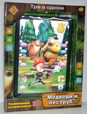 Детский говорящий планшет для игр «Медведи и Лесоруб» 5883