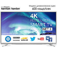 Телевизор Sharp LC-55CUF8472ES (AM600Гц, Ultra HD 4K, Smart TV, Wi-Fi, DVB-T2/S2), фото 3