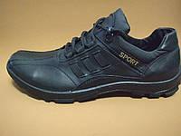 Мужские кроссовки 07 размерный ряд 38-46