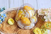"""Набор подвески яйца в контейнере, 12/шт в уп.  """"Яйцо микс"""" желтый+белый"""