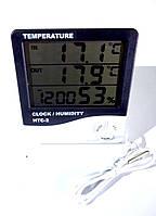 Годинник з виносним датчиком температури і гігрометром HTC 2