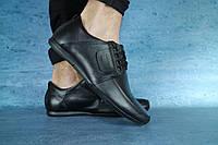 Мужские кожаные туфли мокасины , фото 1