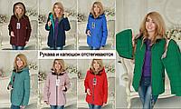 Куртка женская оптом от производителя трансформер в жилет